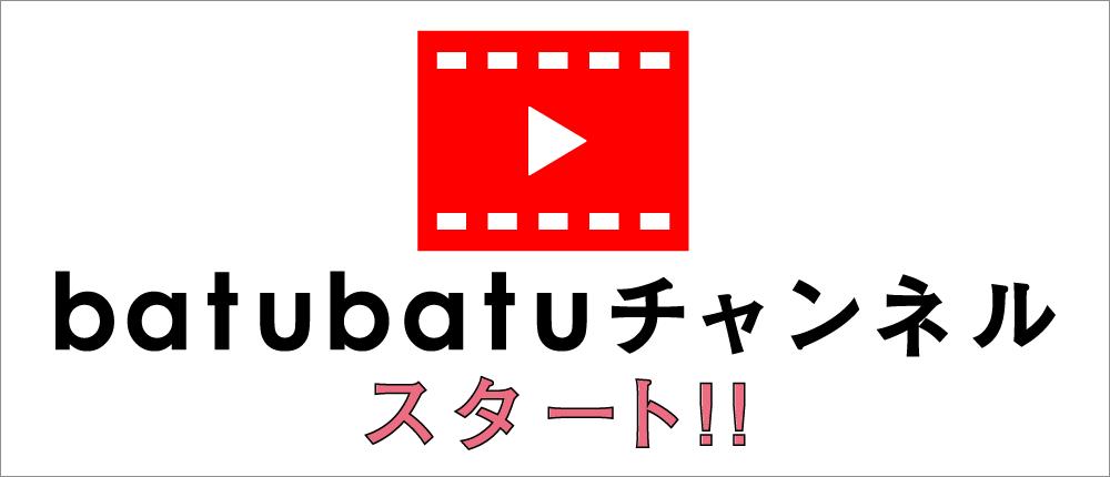 channel-banner5