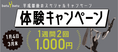 pick-up_201901-01