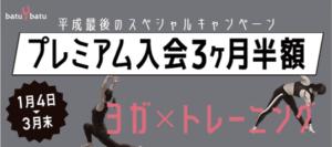 pick-up_201901-02