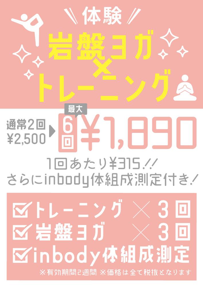 taiken-a4-syusei-web